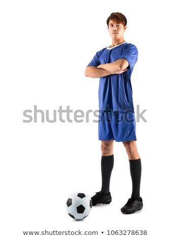 Dumny młodych piłkarz szczęśliwy portret chłopca Zdjęcia stock © meinzahn