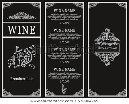 şarap liste vektör tasarım şablonu bağbozumu stil Stok fotoğraf © blue-pen
