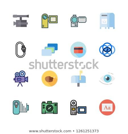bleu · texte · fiabilité · fort · connexion · deux - photo stock © tashatuvango
