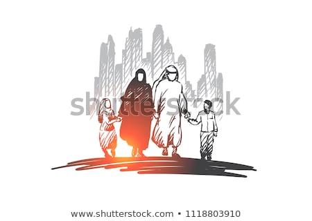 Stockfoto: Arab · paar · man · vrouw · samen · gelukkig