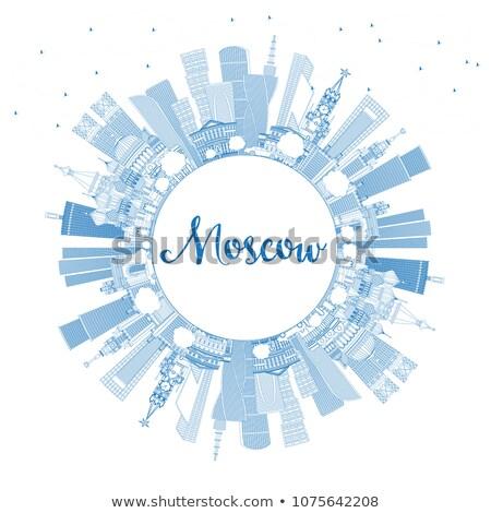 Moscou Skyline bleu voyage d'affaires tourisme Photo stock © ShustrikS