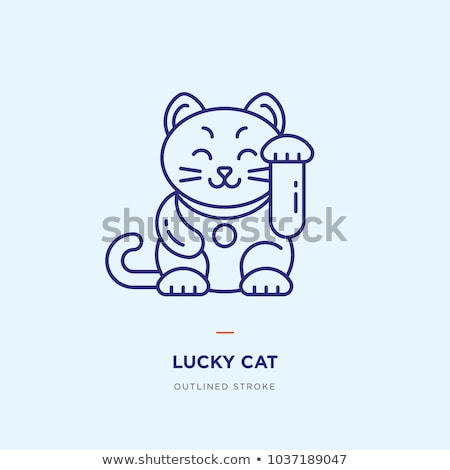 Japonais chanceux chat illustration argent animaux Photo stock © adrenalina