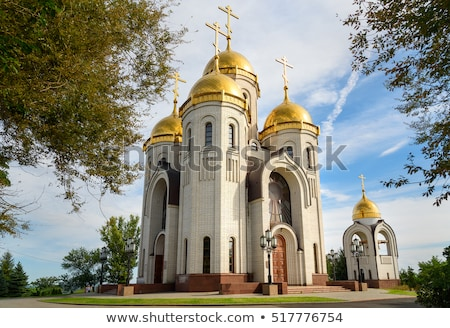 Common Russian Grave  Stock photo © joyr