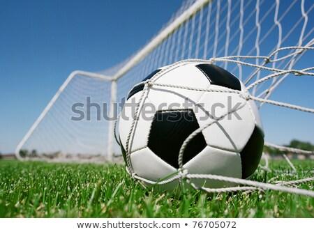 Futball gól net kék ég narancs Stock fotó © CrackerClips