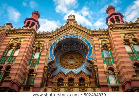 Jerusalém sinagoga Praga azul europa Foto stock © Sarkao