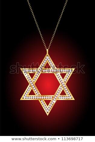 Star of David on a gold chain Stock photo © SVitekD