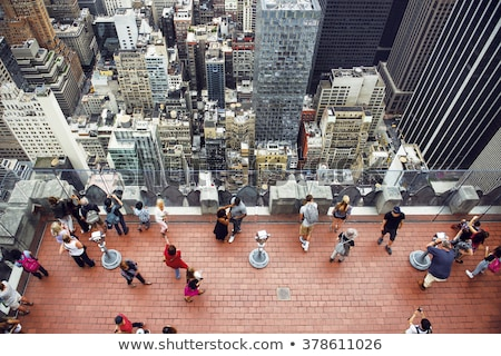 Observatory in city Stock photo © zzve
