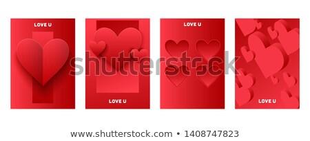 ストックフォト: ベクトル · 抽象的な · 心 · 幸せ · 中心