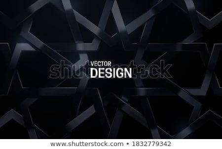 Vitrage Stock photo © stevanovicigor