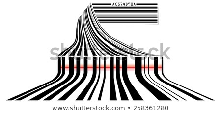 Software on barcode Stock photo © fuzzbones0