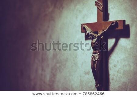 Old metalic Crucifix  Stock photo © 5xinc