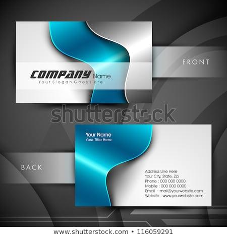 Elegant Blue Wave Business Card Design Vector Illustration