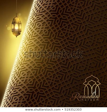 Güzel asılı lambalar ramazan mutlu arka plan Stok fotoğraf © SArts