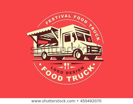 食品 · トラック · ベクトル · テンプレート · 車 · ブランド設定 - ストックフォト © yurischmidt