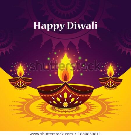happy diwali purple shiny sale banner design stock photo © sarts