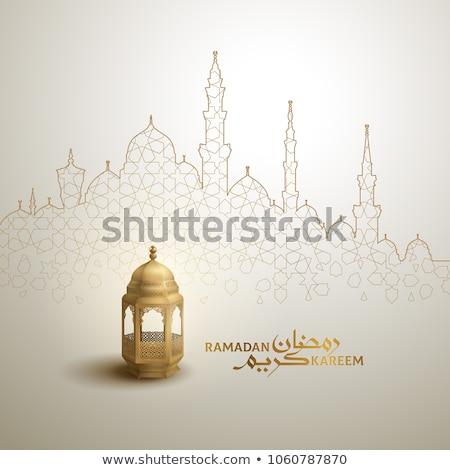 Ramadán üdvözlet teve iszlám üdvözlőlap tájkép Stock fotó © barsrsind