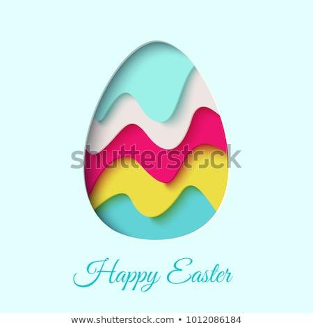 Joyeuses pâques papier coupé carte lapin oeufs Photo stock © cienpies