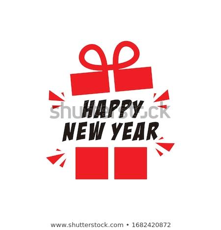 Caixa de presente abrir dourado arco branco eps Foto stock © fixer00