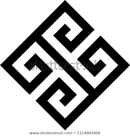Antique Greek Symbols Stock photo © dayzeren