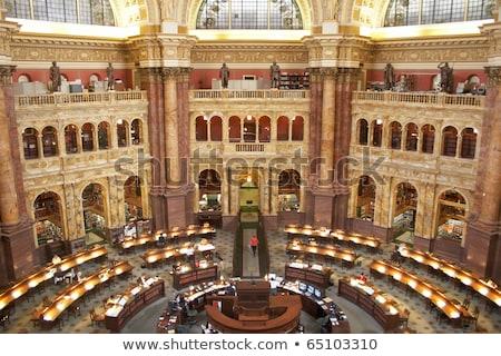wnętrza · biblioteki · kongres · Waszyngton · domu · kolor - zdjęcia stock © saddako2