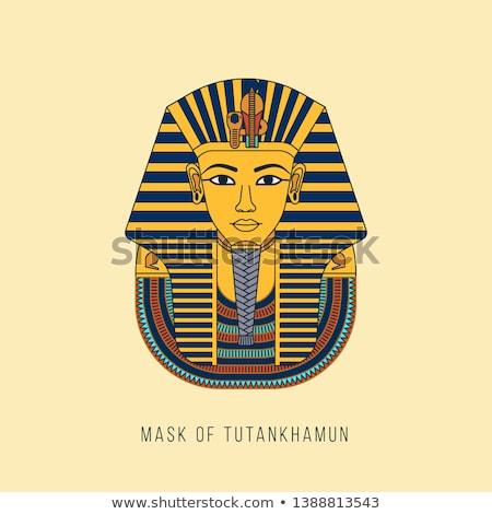 Maska faraon złoty egipcjanin śmierci złota Zdjęcia stock © tepic