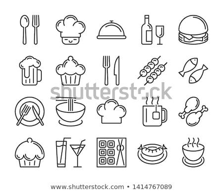 食品 ドリンク ベクトル 白 アイコン ストックフォト © RAStudio