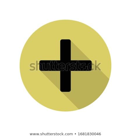 Additional plus Icon symbol Illustration design Stock photo © kiddaikiddee