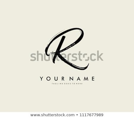 Stock fotó: Logo · forma · ikon · r · betű · terv · színes