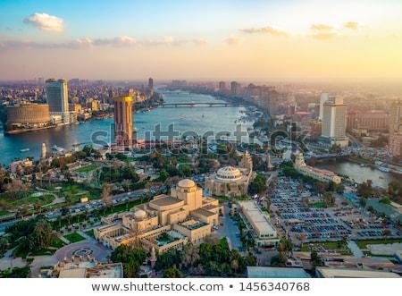 Town Cairo Stock fotó © givaga