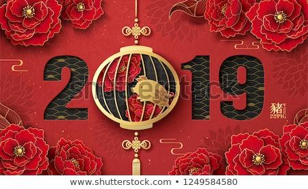 Año nuevo chino color papel flores tarjeta tarjeta de felicitación Foto stock © cienpies