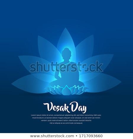 Gün kart geleneksel mandala ışıklar mutlu Stok fotoğraf © cienpies