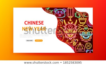 Stock photo: Happy New Year Neon Landing Page