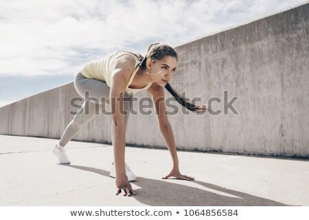 Woman ready for yoga outdoors Stock photo © pressmaster