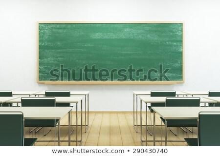 Interieur tijdgenoot klas gehoorzaal kantoor twee Stockfoto © pressmaster