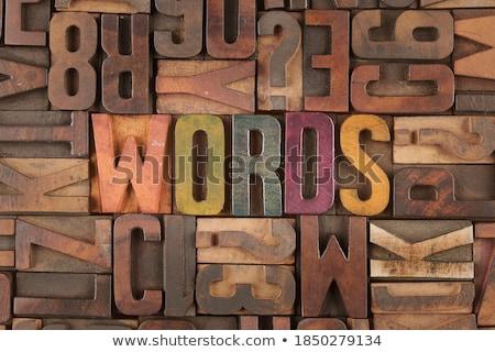 Hoax Concept Vintage Wooden Letterpress Type Word Stock photo © enterlinedesign