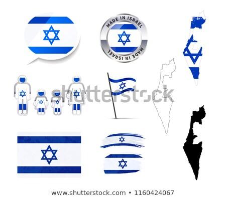 Nagy szett Izrael infografika elemek zászlók Stock fotó © evgeny89