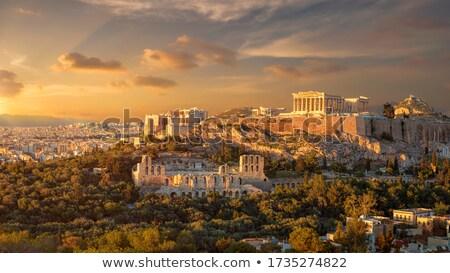 Parthenon Atina Stok fotoğraf © fazon1