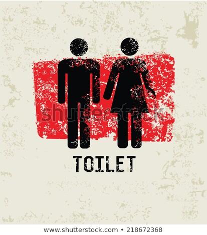 vuile · toilet · oude · schaal · verschrikkelijk · kamer - stockfoto © thp