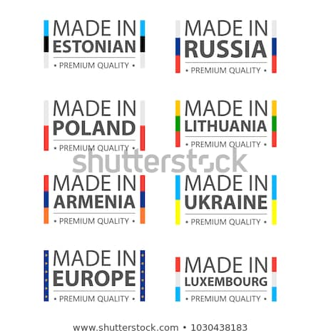 вектора Label Армения цвета штампа продажи Сток-фото © perysty