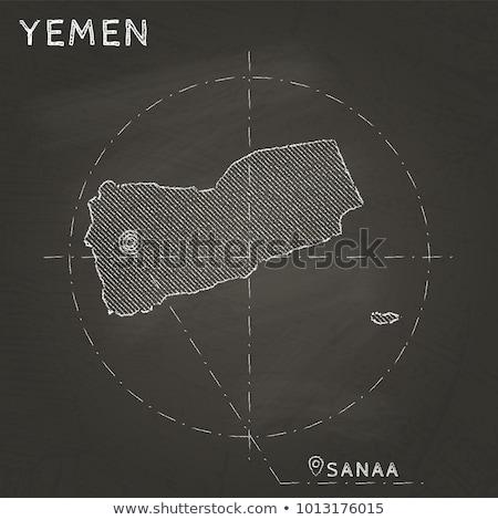 共和国 イエメン ベクトル 画像 地図 ストックフォト © Istanbul2009