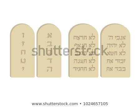 tables of the ten commandments Stock photo © adrenalina