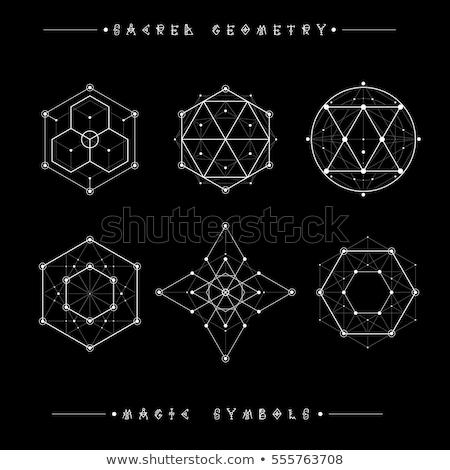 Sacro religione geometrica abstract carta Foto d'archivio © SArts