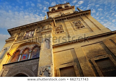 old part of the mezquita mosque in cordoba Stock photo © compuinfoto