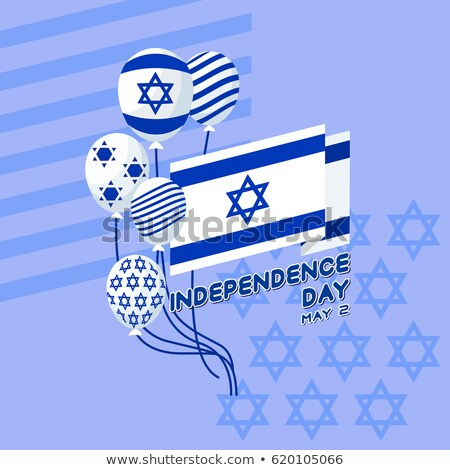 Stock photo: 2 may  Israel Independence Day