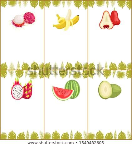 rambutan and banana chompoo and pitaya watermalon photo stock © robuart