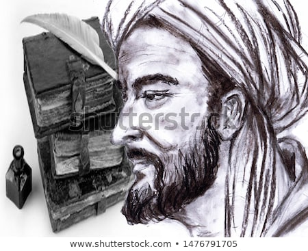 Al-Farabi Muslim Philosopher Illustration Stock photo © artisticco