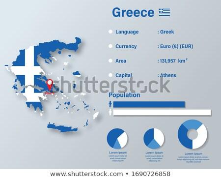 bandiera · Grecia · illustrazione · texture · cross - foto d'archivio © colematt