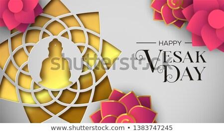 Giorno carta buddha felice illustrazione Foto d'archivio © cienpies