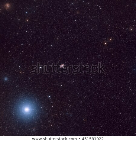 Galaxy · cirkel · vorm · ruimte · zon - stockfoto © nasa_images