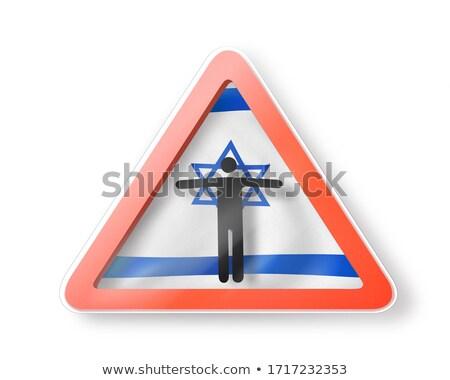 Рисунок израильский флаг знак Сток-фото © artjazz
